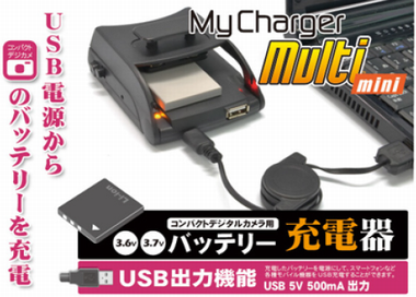 130207-mych3802